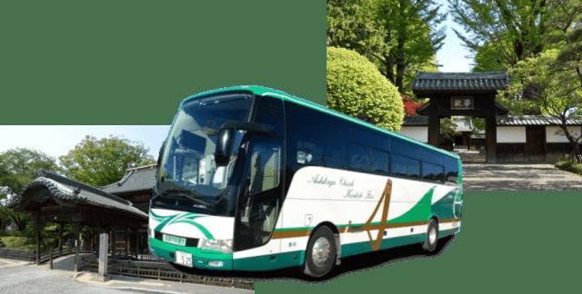足利中央観光バス 株式会社(公式ホームページ)